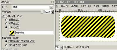 080613Strip04.jpg