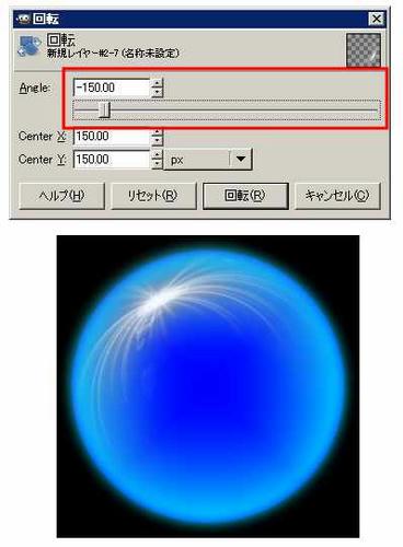 080615PlayerButton07.jpg