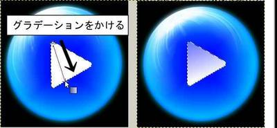 080615PlayerButton11.jpg