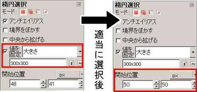 081021Iromura01.jpg