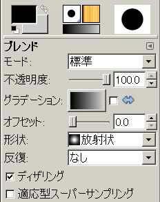 081021Iromura02.jpg