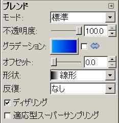 081021Iromura05.jpg