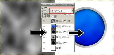 081021Iromura08.jpg