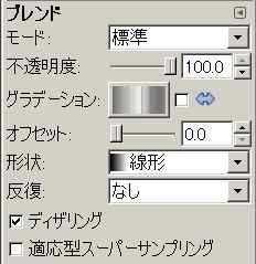 081021Iromura09.jpg