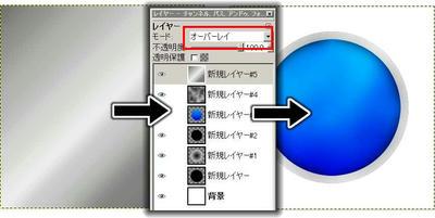 081021Iromura11.jpg