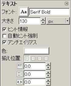 081026metal01.jpg