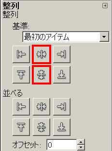 081026metal02.jpg