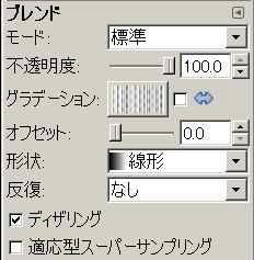 081026metal08.jpg
