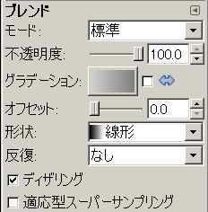 081026metal10.jpg