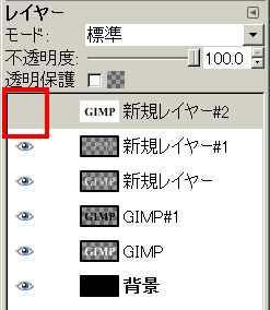 081026metal13.jpg