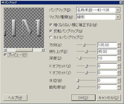 081026metal14.jpg