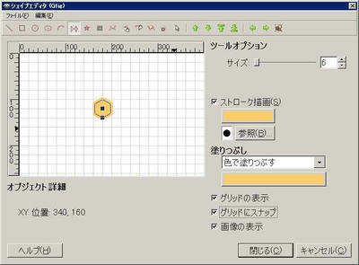 081102Pencil02.jpg