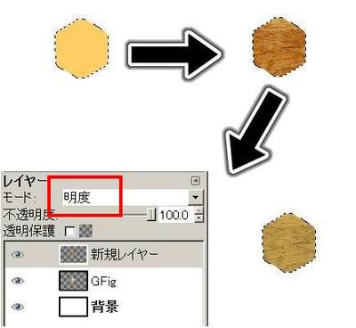 081102Pencil04.jpg