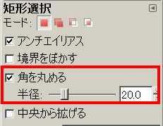 081106Eraser02.jpg