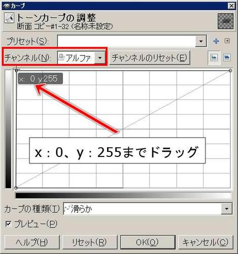 081106Eraser12.jpg