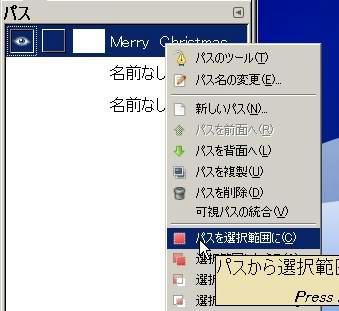 081128SnowMan15.jpg