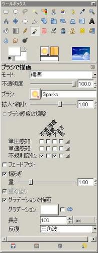 081128SnowMan17.jpg