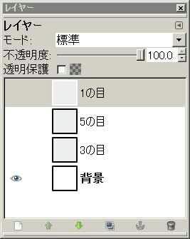 081209dice02.jpg
