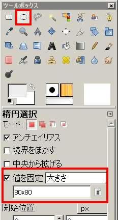 081209dice03.jpg