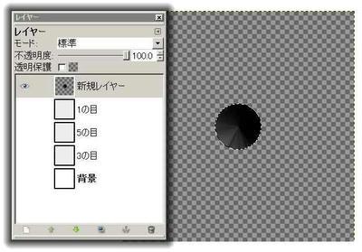 081209dice07.jpg