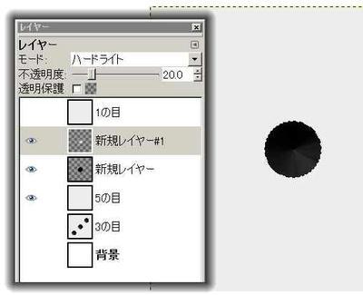 081209dice10.jpg