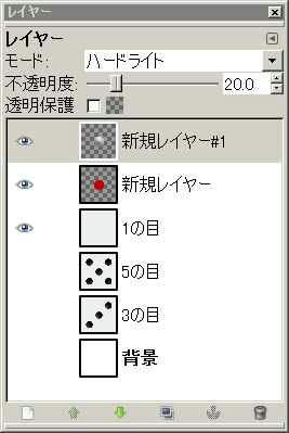 081209dice13.jpg