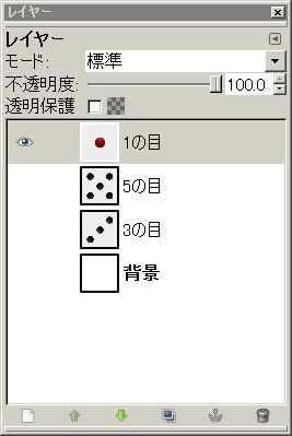 081209dice15.jpg
