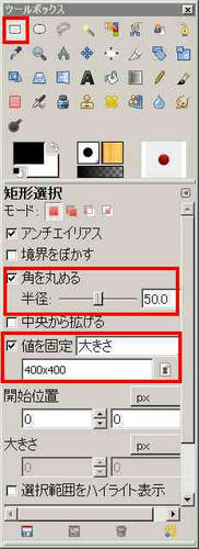 081209dice16.jpg