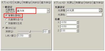 081209dice19-01.jpg
