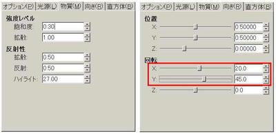 081209dice19-02.jpg