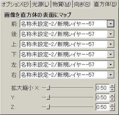 081209dice19-03.jpg