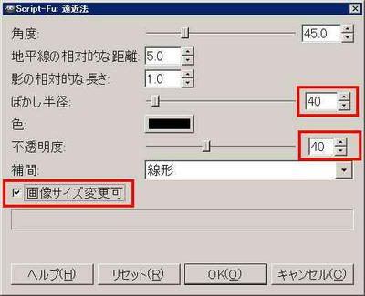 081209dice28.jpg
