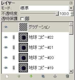 081214globe12.jpg