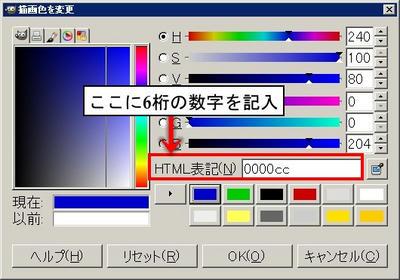 081217infomation01.jpg
