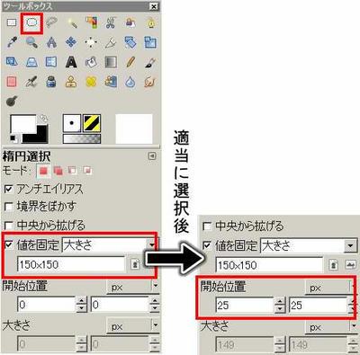 081217infomation02.jpg