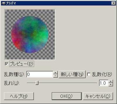 081217infomation05.jpg