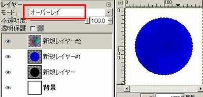 081217infomation06.jpg