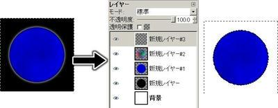 081217infomation08.jpg