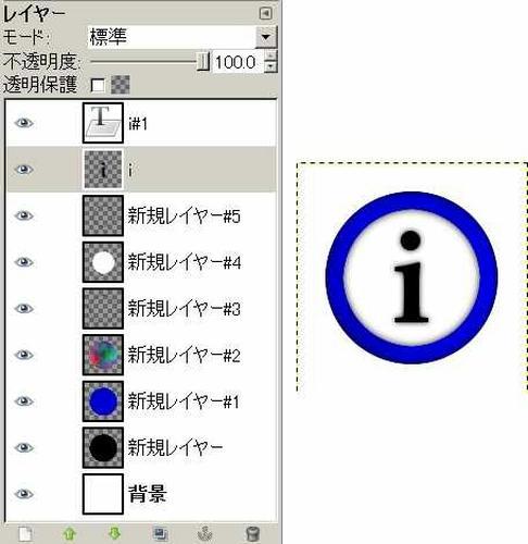 081217infomation13.jpg