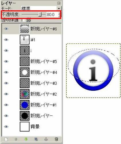 081217infomation16.jpg