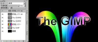 GIMP選択の解除
