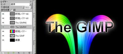 GIMPフィルタ「ガウシアンぼかし」の適用