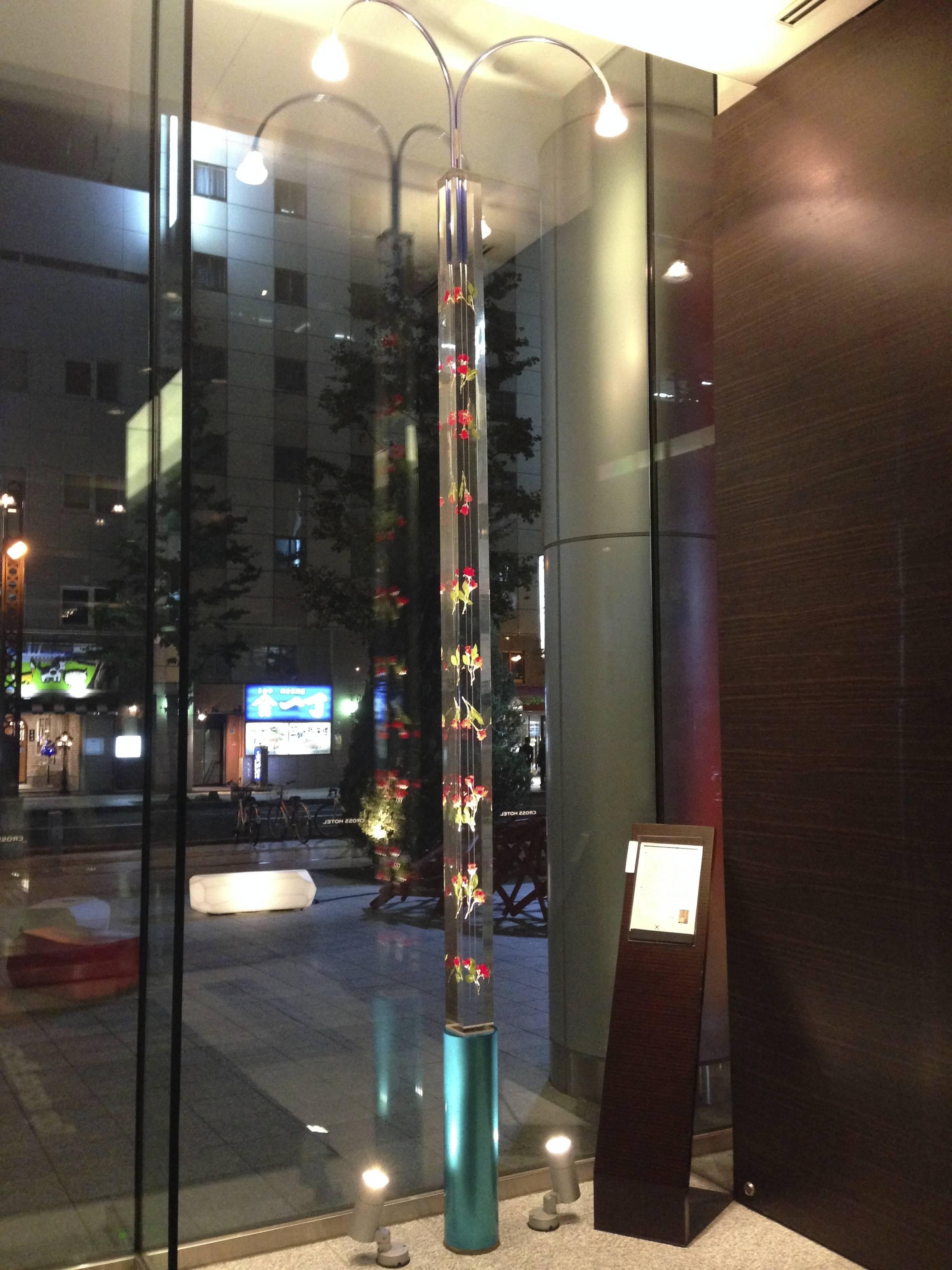 オブローモフ -クロスホテル札幌...
