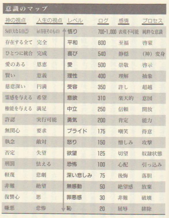 http://file.alexufo.blog.shinobi.jp/image8.jpg