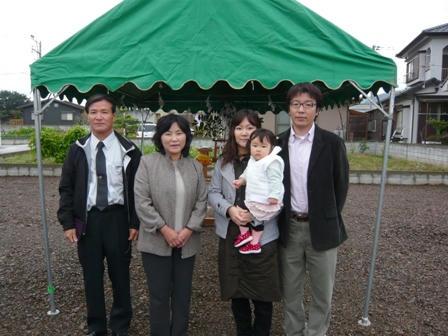 2008.11.8.JPG