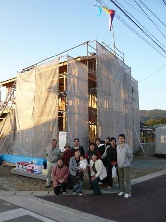 2008.12.21.JPG
