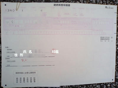 hg179.jpg