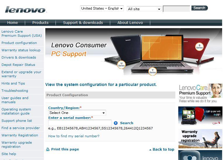 Lenovo パーツ 照会 検索
