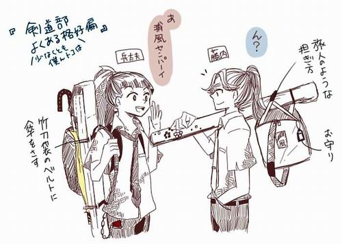 剣道における男子と女子の違い? 何が違うの?