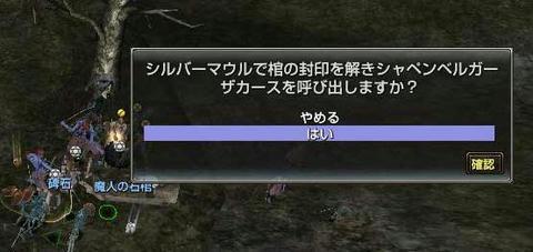 20080101-01.jpg